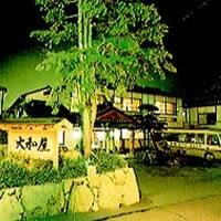 古湯温泉旅館「大和屋」