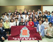 平成29年度「関西支部総会」開催