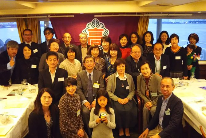 平成29年度「関東支部総会」開催