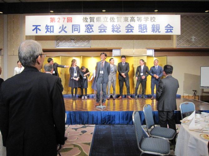 「第27回 不知火同窓会総会・懇親会」開催