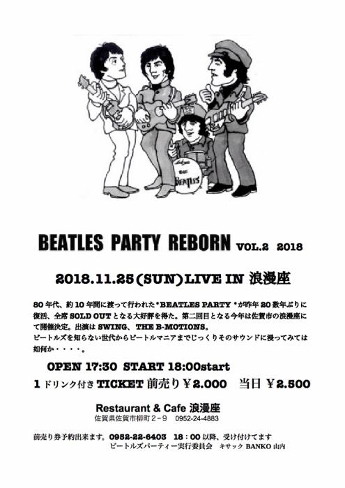 2018「BEATLES PARTY REBORN 」 LIVE