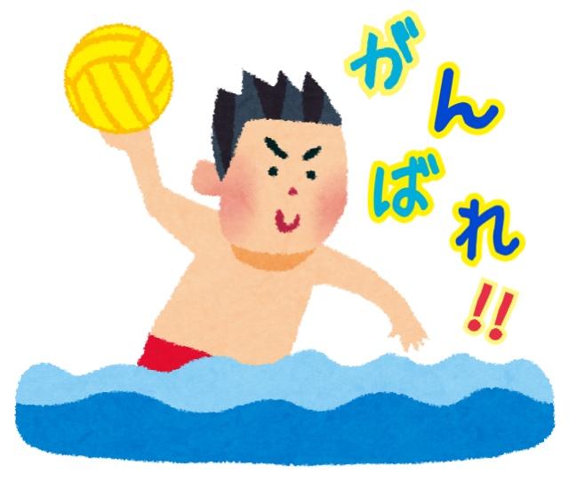 水球 九州ブロック国体予選